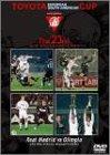 トヨタカップ 第23回 レアル・マドリード vs オリンピア [DVD]