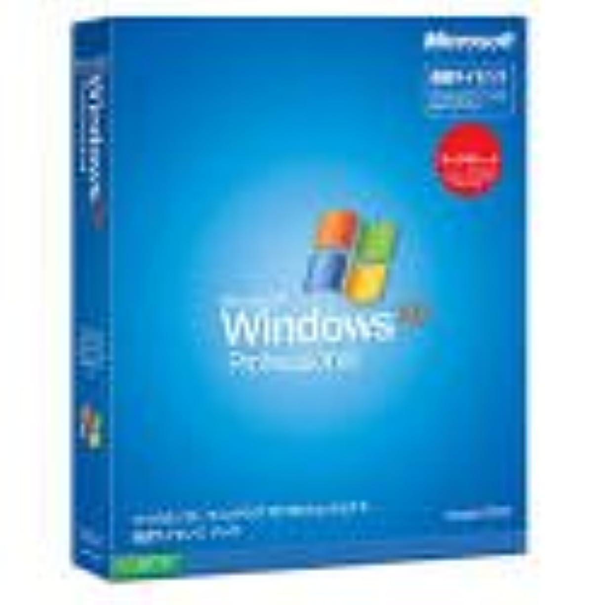 平凡チキン染色【旧商品/サポート終了】Microsoft Windows XP Professional UPG追加ライセンスSP2