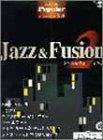 エレクトーン5~3級 ポピュラーシリーズ(25) ジャズ&フュージョン2