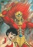 獣神ライガーの画像