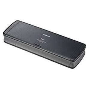 すっきりとしたコンパクト設計&ACアダプターなしで使えるUSBバスパワー駆動 ●USBケーブル1本のみで手軽にすばやくスキャン。USB3.0のポートあるいはUSBケーブル2本で接続すれば、スキャン速度はさらにアップ。 ●USBケーブルでパソコンと接続して給紙トレイを開くと、自動的に電源が入りボタンが点灯。 ●用紙サイズ自動検知。異なるサイズの原稿が混載する連続スキャンを行うときもそれぞれのサイズを自動的に検知し、常に最適なサイズで効率よくデータ化。 ●原稿内容の傾きも検知し補正する斜行補...