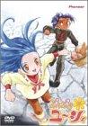 ぷちぷり*ユーシィ Carat.1〈初回限定版〉 [DVD]