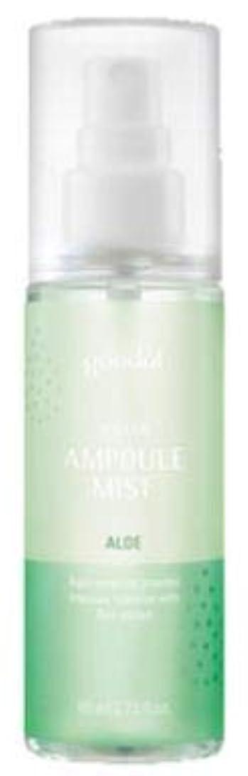 利点ポスター気体の[Goodal] Ampoule Mist 80ml /アンプルミスト80ml (Aloe/アロエ(ウォータータイプ)) [並行輸入品]