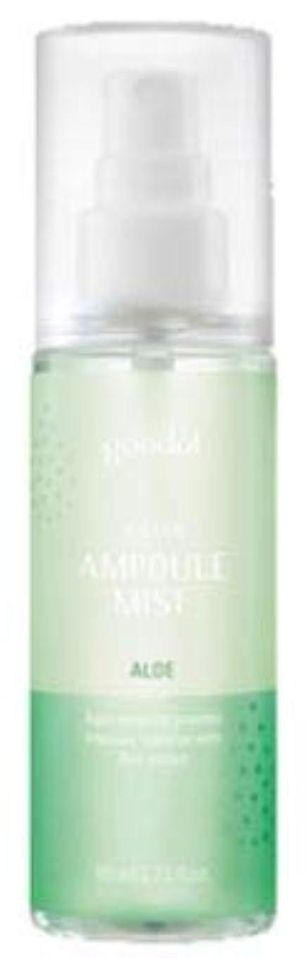 頑固な肉の干ばつ[Goodal] Ampoule Mist 80ml /アンプルミスト80ml (Aloe/アロエ(ウォータータイプ)) [並行輸入品]