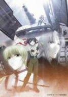 ザ・サード ~蒼い瞳の少女~ DVD-BOX1 <初回生産限定>