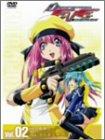ダイバージェンス イヴ Vol.02  DVD