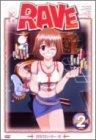 RAVE(2) [DVD]