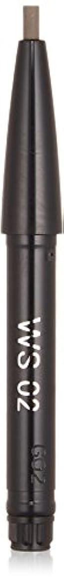 効率ペチコート浸漬キッカ エンスローリング アイブロウペンシル W (リフィル) 02 ライトウォルナッツ&ダークウォルナッツ WS アイブロウ