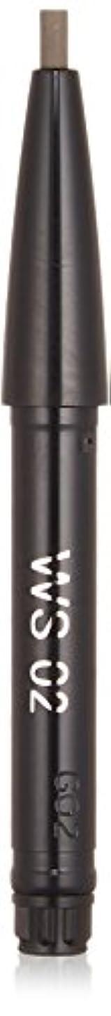 キッカ エンスローリング アイブロウペンシル W (リフィル) 02 ライトウォルナッツ&ダークウォルナッツ WS アイブロウ