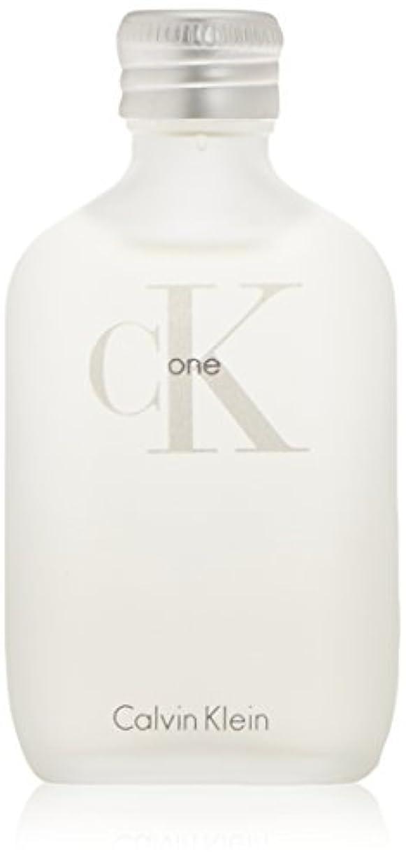 補助シンクの面ではカルバンクライン シーケー ワン EDT 15ml ミニ香水(並行輸入品)