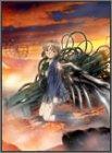 最終兵器彼女 Vol.2 [DVD]