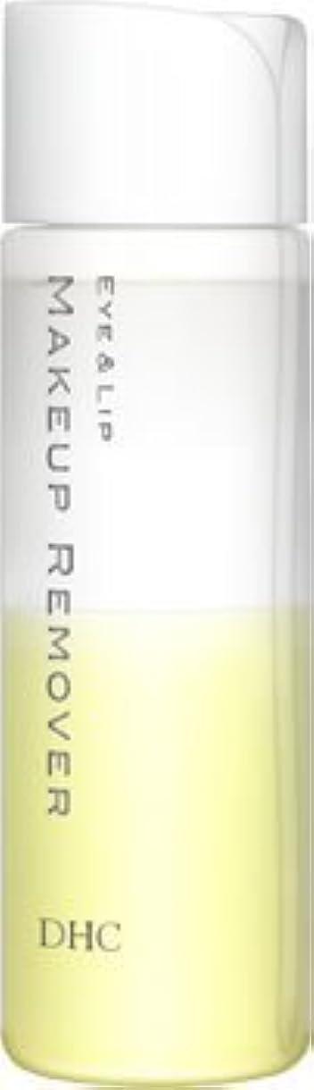 調子伝染性のラッカスDHCポイントメークアップリムーバー