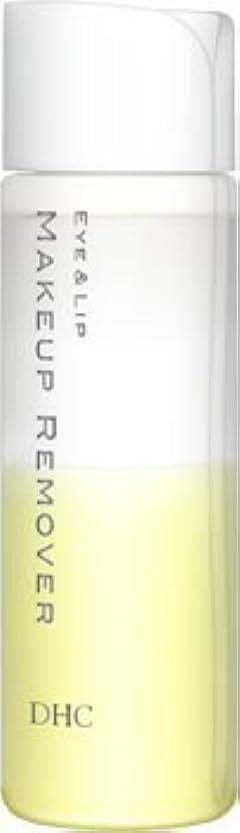 眩惑する水銀の脱臼するDHCポイントメークアップリムーバー