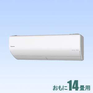 パナソニック 【エアコン】エオリアおもに14畳用 (冷房:11~17畳/暖房:11~14畳) Xシリーズ 電源200V (クリスタルホワイト) CS-X409C2-W