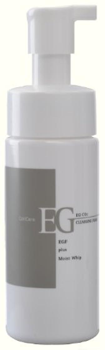 スリム同封する彫るセルケア EG炭酸洗顔フォーム 150ml