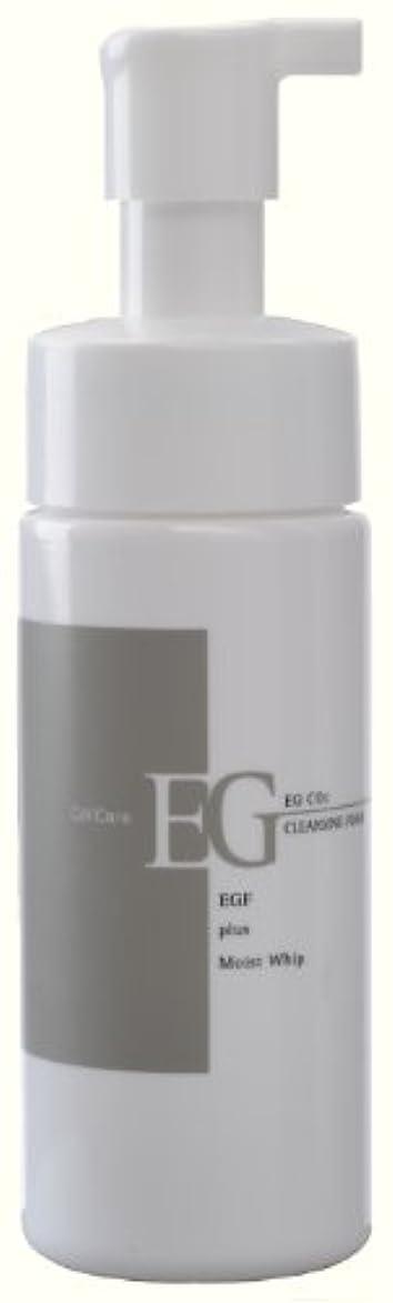 有利高度あなたが良くなりますセルケア EG炭酸洗顔フォーム 150ml