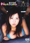 夏目理緒 2005年度 カレンダー