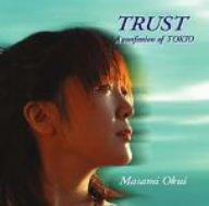 TRUST / 奥井雅美