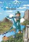 青いブリンク DVD-BOX2の詳細を見る