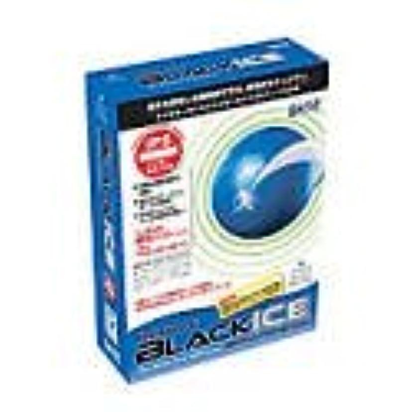 カーフヒロイック教室RealSecure BlackICE Server Protection