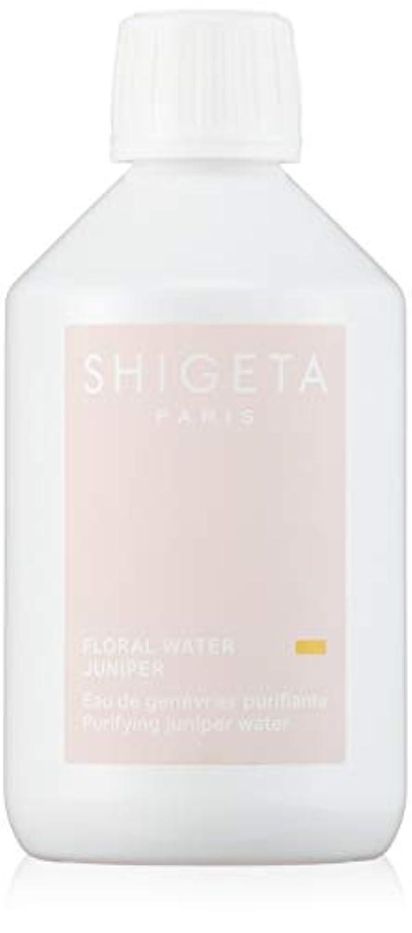 ファンシー続編記憶SHIGETA(シゲタ) SHIGETA ジュニパ- フローラルウォーター 300ml