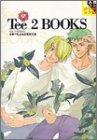 Tee 2 BOOKS       同人作家コレクション (22)