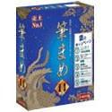 筆まめ Ver.14 夏のキャンペーン版 DVD-ROM版