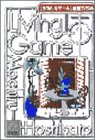 りびんぐゲーム (Volume 1) (小学館文庫)の詳細を見る