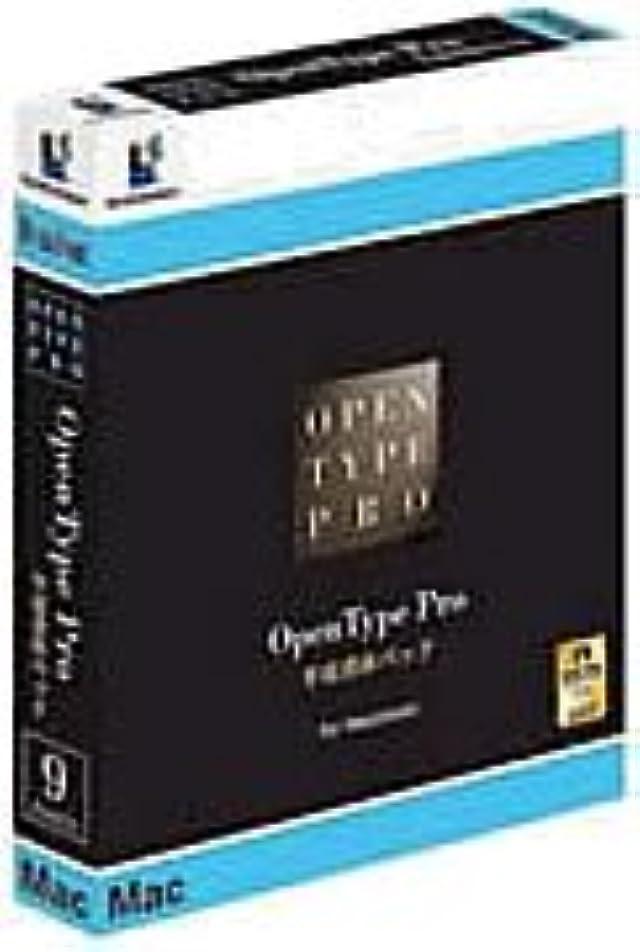 再編成する広告主生態学DynaFont OpenType Pro 平成書体パック for Macintosh