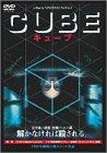 CUBE (期間限定生産) [DVD]