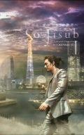 ソ・ジソブ 「ごめん、愛してる」の世界へ -in YOKOHAMA- [DVD]