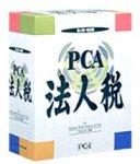 PCA法人税 システムA (平成14年度版)