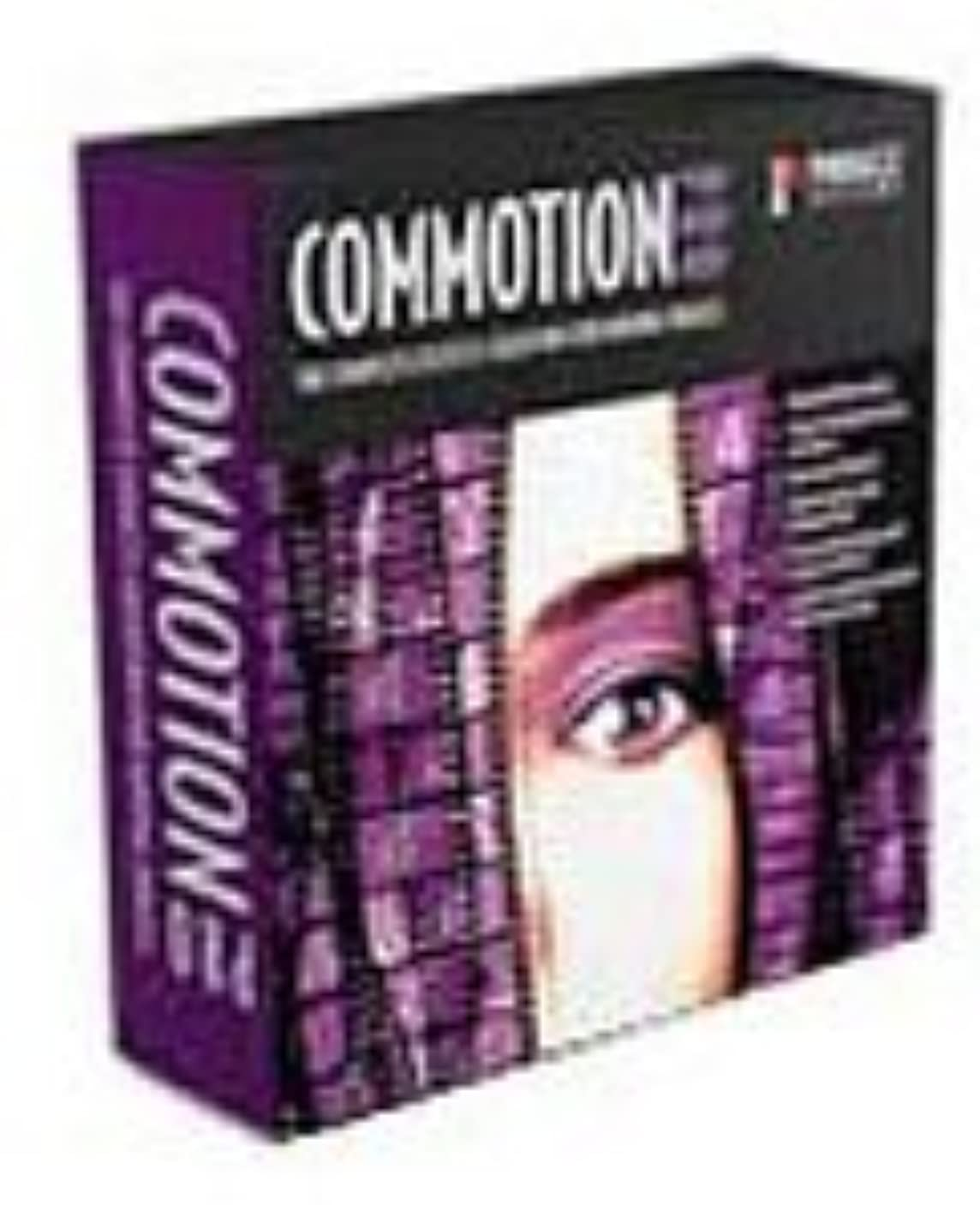 ほんの複雑な故障中Commotion Pro 4 Macintosh版