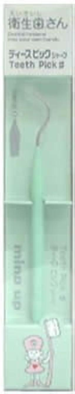 移動する連帯収容する衛生歯さん ティースピック シャープ