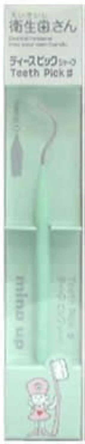 しっかり嘆く気を散らす衛生歯さん ティースピック シャープ