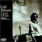 Cafe Bohemia Live! [DVD] 画像