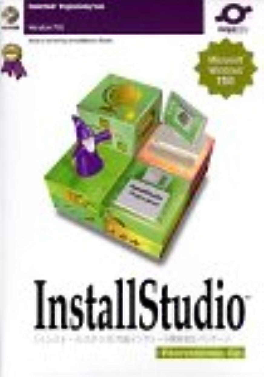 オンベジタリアン貸すInstall Studio Professironal Ed. Ver.7.0J