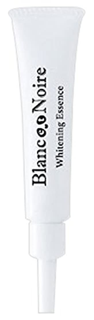 広大な男豊富Blanc et Noire(ブラン エ ノアール) Whitening Essence(ホワイトニングエッセンス) 美白美容液 医薬部外品 15mL