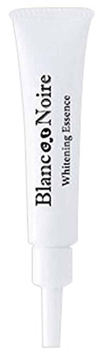 機会せっかちエンコミウムBlanc et Noire(ブラン エ ノアール) Whitening Essence(ホワイトニングエッセンス) 美白美容液 医薬部外品 15mL