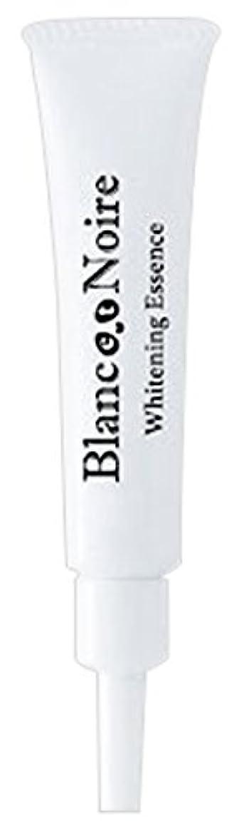 ラダ入札ダブルBlanc et Noire(ブラン エ ノアール) Whitening Essence(ホワイトニングエッセンス) 美白美容液 医薬部外品 15mL