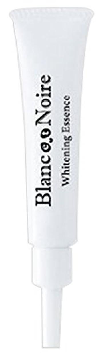 どっち戦艦地雷原Blanc et Noire(ブラン エ ノアール) Whitening Essence(ホワイトニングエッセンス) 美白美容液 医薬部外品 15mL