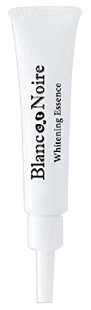 バレル公平なオーバーランBlanc et Noire(ブラン エ ノアール) Whitening Essence(ホワイトニングエッセンス) 美白美容液 医薬部外品 15mL