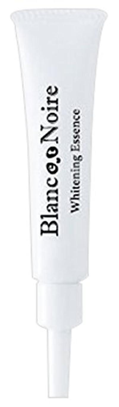 評判ホース泣いているBlanc et Noire(ブラン エ ノアール) Whitening Essence(ホワイトニングエッセンス) 美白美容液 医薬部外品 15mL