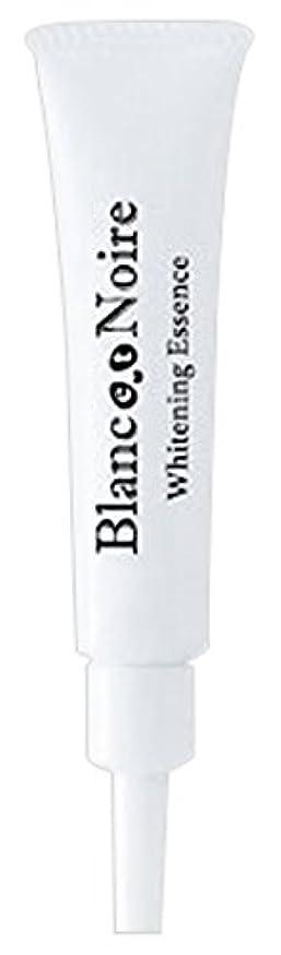 海里日常的に差別的Blanc et Noire(ブラン エ ノアール) Whitening Essence(ホワイトニングエッセンス) 美白美容液 医薬部外品 15mL