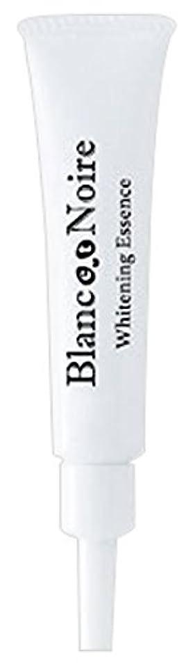 迷信咳流出Blanc et Noire(ブラン エ ノアール) Whitening Essence(ホワイトニングエッセンス) 美白美容液 医薬部外品 15mL