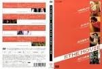 月刊 THE MOVIE/MEGUMI、杉本彩、桃生亜希子、さとう珠緒 [レンタル落ち]