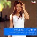 STARS!! 大澤恵 [DVD]