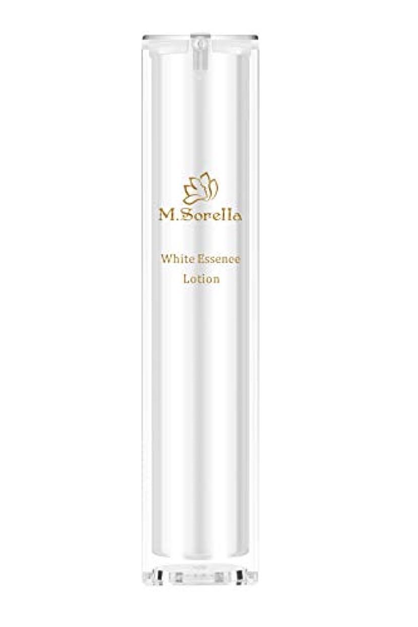 ブランド約束するメジャー【令和新商品】M.Sorella ホワイトエッセンスローション