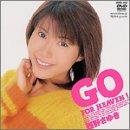 GO FOR HEAVEN! [DVD]