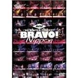 '93 WINTER CONCERT BRAVO! Nippon [DVD]